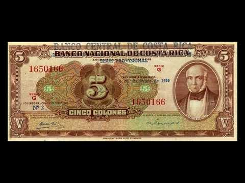 All Costa Rican Colon Banknotes - 1950 to 1955 Overprint Issues