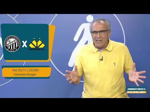 Palpites 33° Rodada Brasileirão Série B 2019