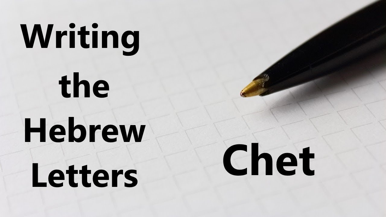write in hebrew Hebrew writing  in order to understand hebrew writing, the first thing you need to know is that there are two types of hebrew writing: square and cursive writing.