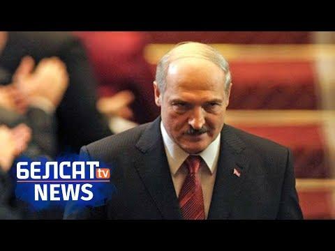 Лукашэнка распачаў дзве