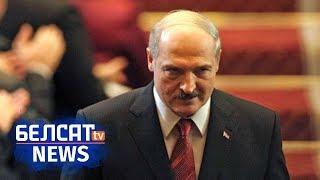 Лукашэнка распачаў дзве вайны. NEXTA на Белсаце | Лукашенко начал две войны
