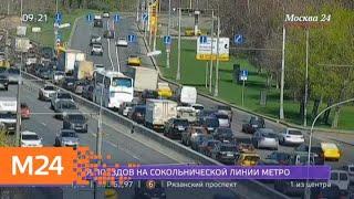 """""""Утро"""": плотный поток наблюдается на Каширском шоссе - Москва 24"""