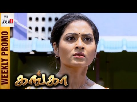 Ganga Promo This Week 08-05-17 To 13-05-17 Sun Tv Serial Promo Online