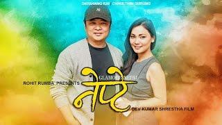 Nepte Nepali Movie | Dayahang Rai, Chhulthim Gurung Rohit Rumba | Glamour Nepal