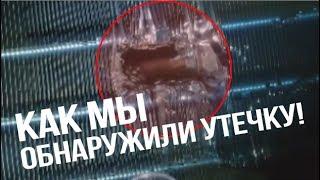 видео Демонтаж кондиционера своими руками, или насколько это просто