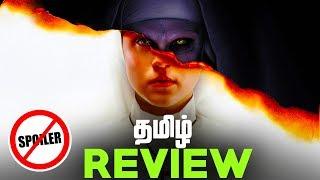 The NUN Tamil Movie Review (தமிழ்)