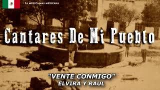 CANTARES DE MI PUEBLO MIX  10 CANCIONES RANCHERAS DE ANTAÑO PEGADITAS