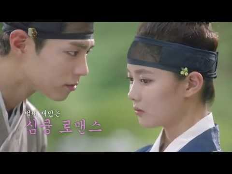 [3rd Teaser] Moonlight Drawn by Clouds or Love in The Moonlight (2016.08.01)