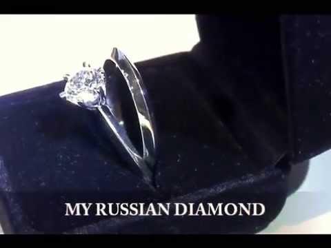 Tiffany 6 Prong Engagement Ring Wedding Band My Russian Diamond