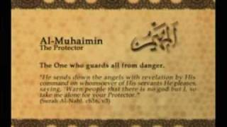 Names of Allah - Al Muhaimin