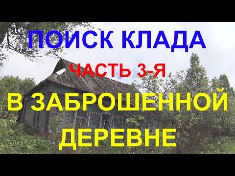 6 КЛАСС КОМПЛЕКСНАЯ РАБОТА 2016