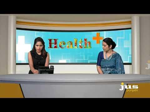 Information about IVF II Heath Plus II Jus Punjabi