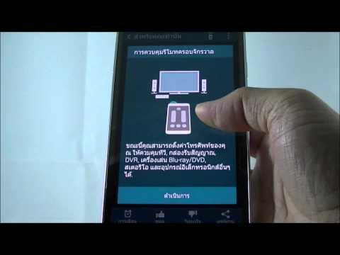 Samsung Galaxy S5 SM G900F  Review   รีวิวซัมซุงแกแล็คซี่เอสห้า