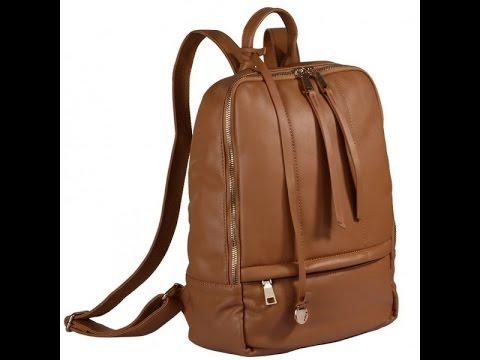 Женские рюкзаки сумки купить интернету недорого - YouTube