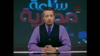 خطبة فضيلة الشيخ محمد العريفي عن مصر.... التي أبكت تامر امين