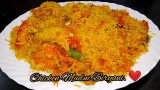 Chicken Madni Biryani  Degi Madni Biryani  Recipe By In My Kitchen By Mahruq.