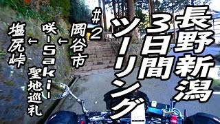 前:https://youtu.be/lbPzmBjQKSk 次:https://youtu.be/j-aHpH6xsWk ...