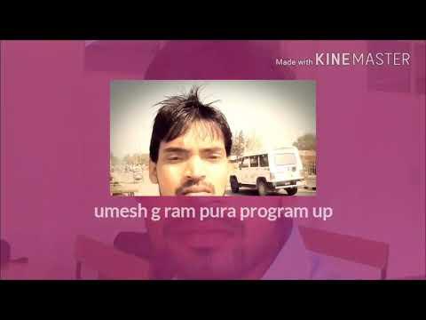 Umesh kushwaha stage program at ram pura up