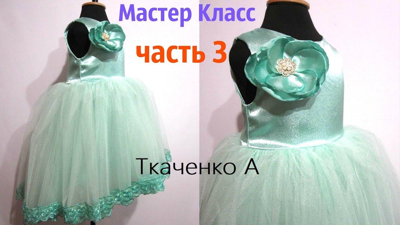 Трикотаж белый ангел для кукол 100х80 114115116 купить или заказать в интернет-магазине на ярмарке мастеров 9w68lru. Москва | трикотаж.