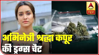 Drugs Nexus: Here Is The Chat Revealing Shraddha Kapoor's Name | ABP News