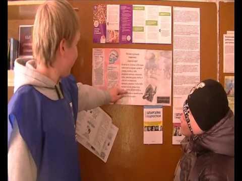 Административный кодекс РФ для школьников