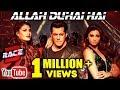 Allah Duhai Hai Song with Lyrics - Race 3 | Salman Khan | JAM8 (TJ) | Latest Hindi Songs 2018