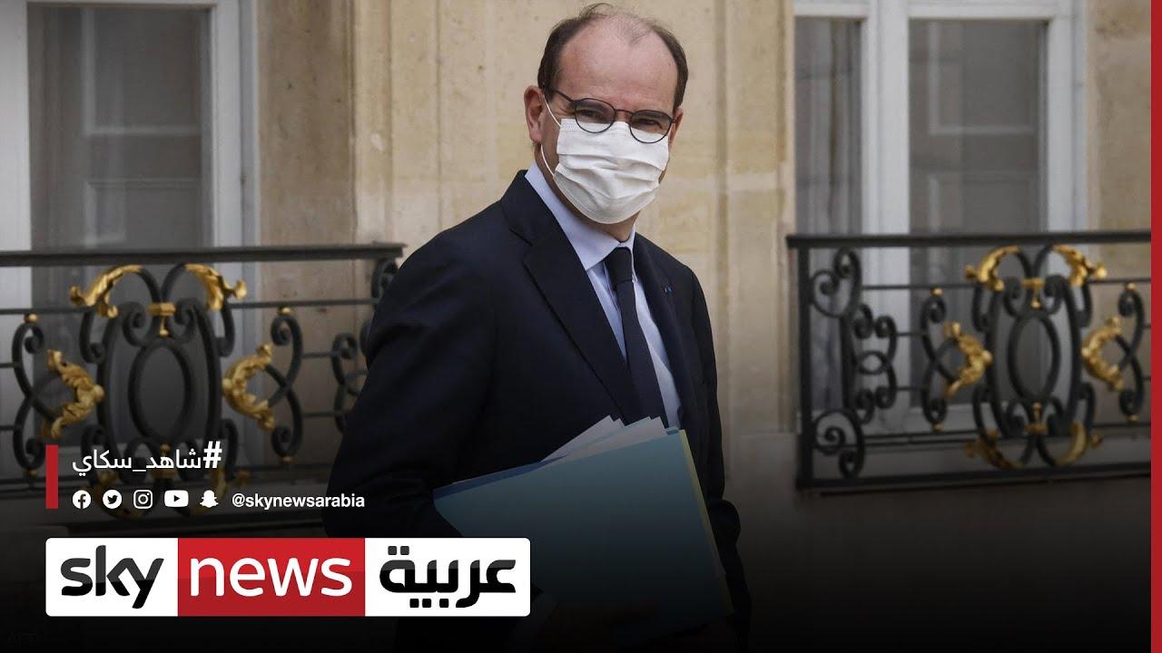 منعطف جديد في العلاقات بين الجزائر وفرنسا بعد إرجاء زيارة -كاستكس-  - نشر قبل 4 ساعة