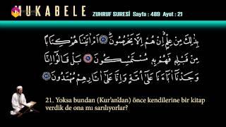 Mukabele Erhan Mete 25.cüz - Trt Dİyanet