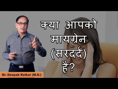 1 Saptah me Sex kitni bar karna chahiye - Dr. Kelkar (MD) #Psychiatrist #Sexologist #Hypnotherapist from YouTube · Duration:  6 minutes 15 seconds