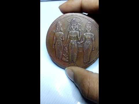 East india company - Rare money coin
