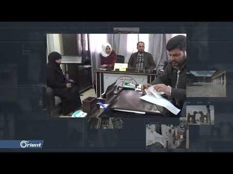 استقالات جماعية من الوظائف ومظاهرات جديدة في دير الزور احتجاجا على انتهاكات ميليشيا قسد  - 21:53-2019 / 8 / 28
