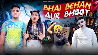 BHAI BEHAN AUR BHOOT || Prince Pathania