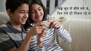 "Hindi Kavita - ""The Journey of Life"" I Hindi Poem I Hindi Poetry I Hindi Kavita with Lyrics"
