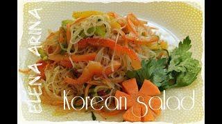 Фунчоза с овощами по корейски!!! Улетный салат!!!