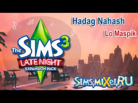 Hadag Nahash - Lo Maspik - Soundtrack The Sims 3 Late Night