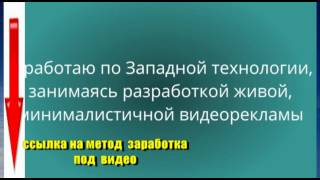 Как открыть рекламное агентство с доходом от 150 000 руб в мес(, 2014-10-27T06:11:42.000Z)