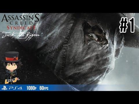 Assassin's Creed Syndicate Jack the Ripper[8]: ปิดฉากตำนานนักฆ่า - วันที่ 22 Feb 2016