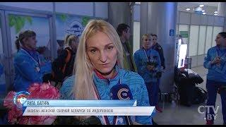 ЧЕ-2018. Женская сборная по индорхоккею завоевала бронзовые медали
