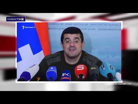 Баку продолжает нарушать договоренности.Новости 27.10.2020