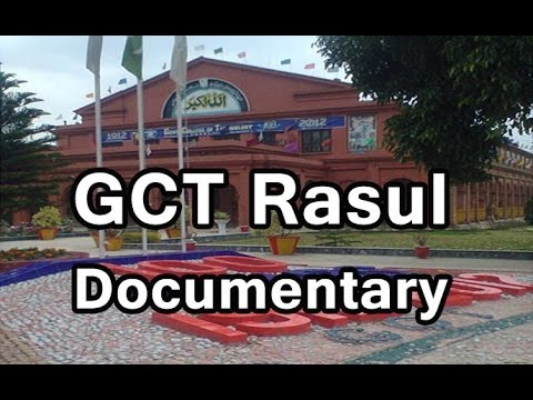 Government College of Technology Rasul - GCT Rasul Documentary - Technical Education Mandi Bahauddin