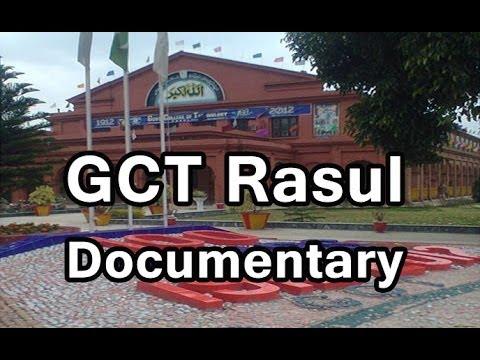 Government College of Technology Rasul - GCT Rasul Documentary - Technical Education Mandi Bahauddin