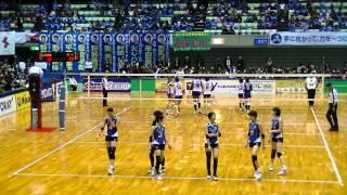 2014V姫路大会久光vs東レ(その2)