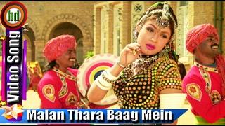 Malan Thara Baag Mein | HD Song | Lyrics - Kranti Kshetra (1994)