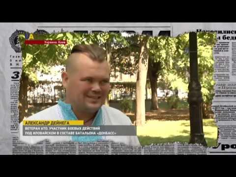 Не верить русским никогда. Годовщина трагедии в Иловайске - битва за жизнь - Антизомби