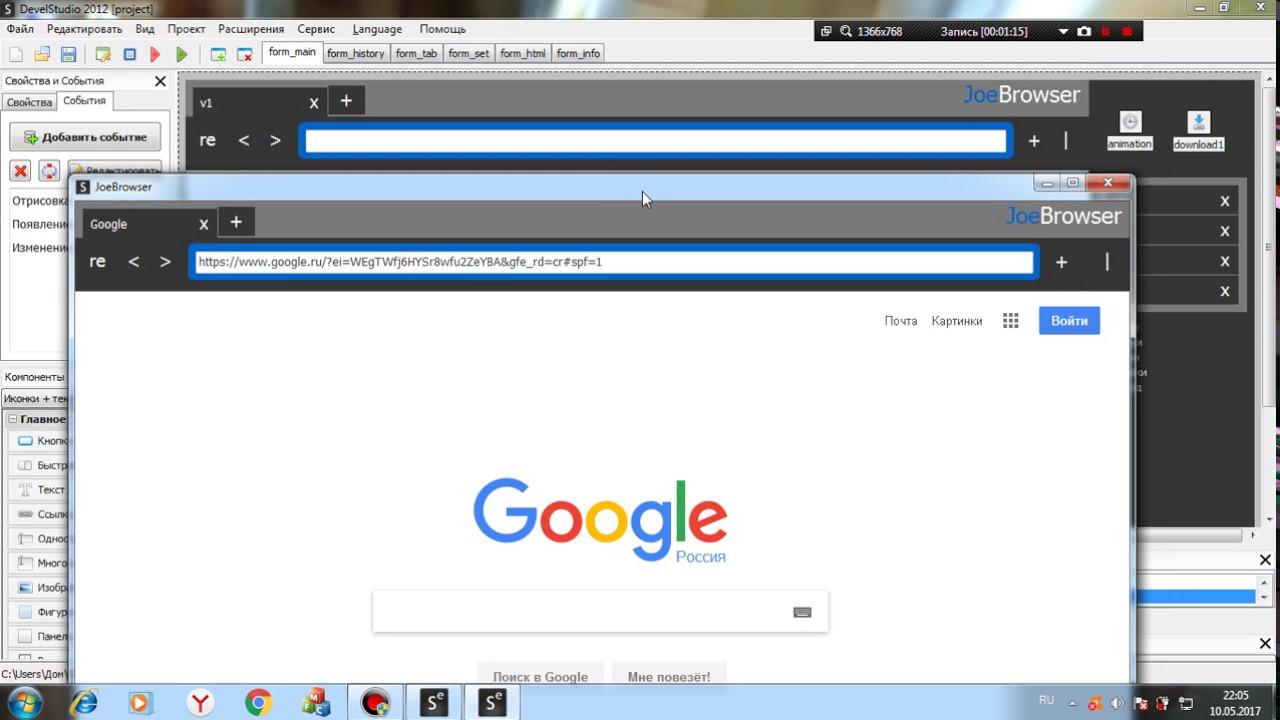 Как сделать свой браузер с закладками