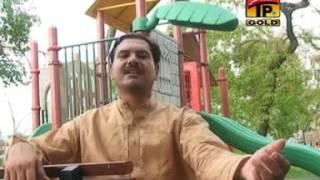 Asan Mana Karan Ashraf Mirza - Latest Punjabi And Saraiki Song.mp3