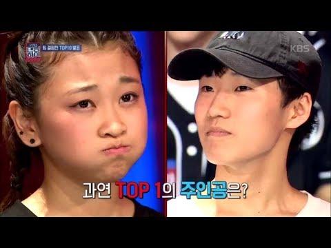 댄싱하이 Dancing High - 과연 댄싱하이 Dancing High TOP 1의 주인공은?.20180914