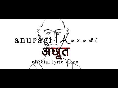 Anuragi – Achhoot (Official Lyric Video)