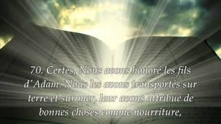 Sourate 17. Le voyage nocturne (Al-isra) / Récitation en VO & Traduction en Français