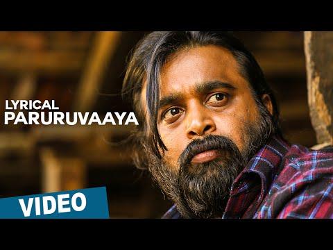 Paruruvaaya Song with Lyrics | Thaarai Thappattai | Ilaiyaraaja | Bala | Mmar | Varalaxmi